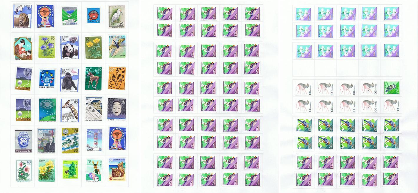 バラ切手の貼付け方見本
