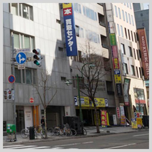 札幌本店の店舗写真1