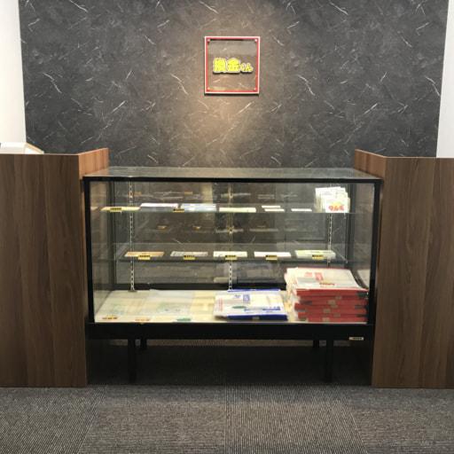 札幌本店の店舗写真2